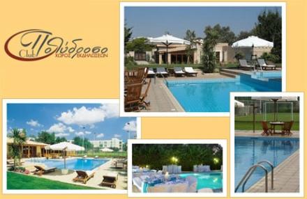 10€ για να απολαύσετε μια δροσιστική βουτιά στην πισίνα του Club Polydroso στο Μαρούσι με καφέ ή αναψυκτικό της αρεσκείας σας. Αρχική αξία 18€.  Πληρώνετε 2€ για το εκπτωτικό κουπόνι και 8€ κατά την εξαργύρωση!